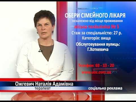 мп5.4 Ожгевич Наталія