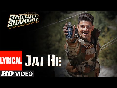 Jai He Lyrical | Satellite Shankar | Sooraj, Megha | Salman A, Sandeep S, Manoj M | 8th Nov