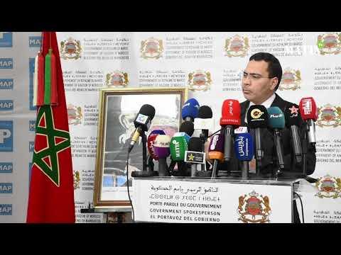 Video : Le gouvernement annonce la création d'une Agence nationale des registres