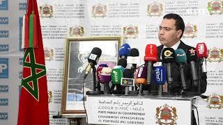 Le gouvernement annonce la création d'une Agence nationale des registres
