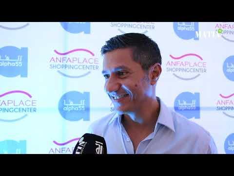 Video : Alpha 55 ouvre ses portes à AnfaPlace Mall