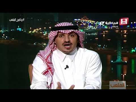 علي الزهراني - إذا لم يفز المنتخب السعودي على الإمارات فلا يستحق التأهل لكأس العالم #برنامج_الملعب