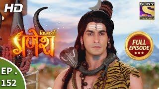 Vighnaharta Ganesh - Ep 152 - Full Episode - 23rd  March, 2018 width=