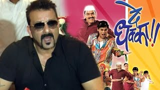 Sanjay Dutt In MARATHI Film 'De Dhakka' Remake