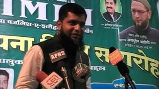 Nagpur Kamptee Aimim  jald akbar sahab & Asad Sahab kamptee me   Khalid Anwar