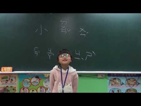 1080227小短文發表-寒假紀事—甄甄