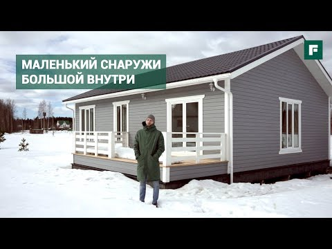 Скандинавский каркасный дом с высокими потолками в убранстве природы // FORUMHOUSE