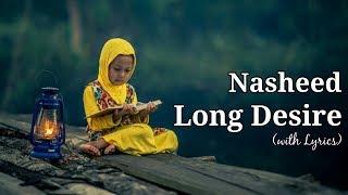 Famous Heart Touching  Islamic Nasheed ¦ Tamanna Muddaton to se hai ¦ [HD]