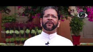 നാലു മിനിറ്റിൽ ഞായർ പ്രസംഗം Feb 3(Jn 3 : 14 - 21)Dr Babu Panattuparambil