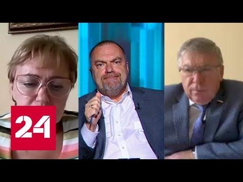 Поправки в Конституцию: большинство россиян высказались