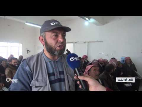 مشروع لدعم صغار مربي الماشية والحفاظ على الثروة الحيوانية في حلب