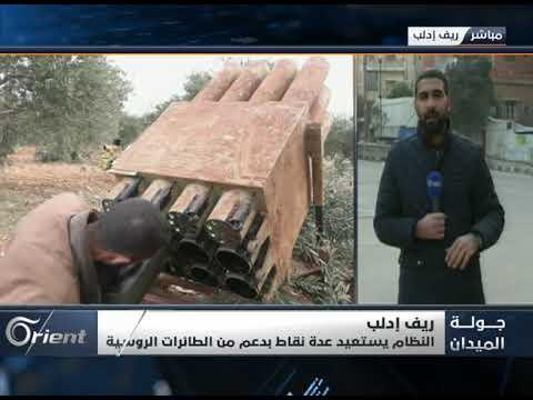 قصف بالقنابل الحارقة على بلدة الهبيط بريف إدلب الجنوبي - جولة الميدان