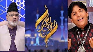 Rehmat-e- Ramazan   17th Ramazan Sehar Transmission   Nazir Ahmed Ghazi   92NewsHD