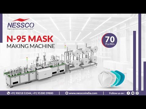 Face Mask Making Machine || Automatic Non-Woven Mask Making Machine 70 Pcs/Min