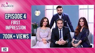 Miss Veet Pakistan I Episode 4 I First Impression