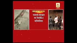 Nagerbazar blast: normalcy returning at the area