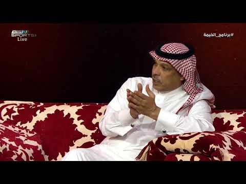 صالح الداوود - الملك عبدالله قال للعويران وزنك زايد وفي المنصة يسموني ولد الدرعية #برنامج_الخيمة