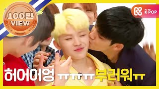 (Weekly Idol EP.308) SEVENTEEN WOOZI Have a KISS??!!