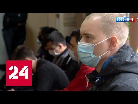 Здоровье новобранцев в приоритете: в российских регионах стартовал осенний призыв