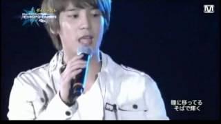 ☆超新星☆Choshinsei☆ ソンモ 「Only You」 Live version