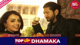 Shrenu Parikh Proposes Kunal Jaisingh | Valentine's Day | Dil Bole Oberoi | #TellyTopUp