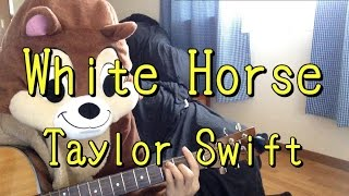 White Horse/Taylor Swift/Guitar Cords
