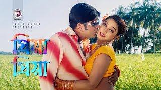 Priya Priya   Bangla Movie Song   Amit Hasan   Poly   Love Song width=