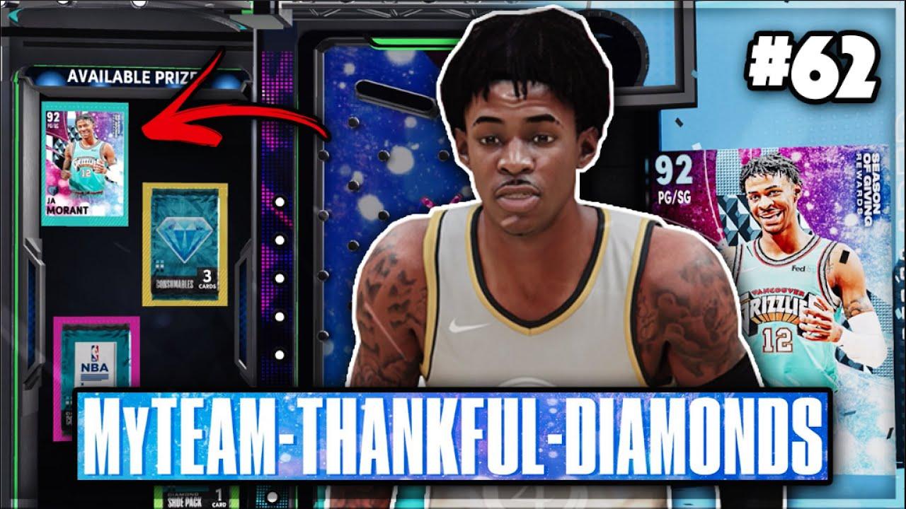 DBG - NEW FREE DIAMOND LOCKER CODE!! FREE DIAMOND JA MORANT IS INCREDIBLE!! | NBA 2K21 MyTEAM JOURNEY #61