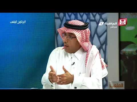 عبدالله الفرج - في حال رحيل مارفيك قد يكون مدرب الهلال دياز الحل مثل زاجالو #برنامج_الملعب