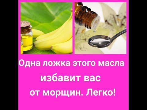 Всего ОДНА ЛОЖКА этого МАСЛА избавит ваше лицо от МОРЩИН. ЛЕГКО! photo