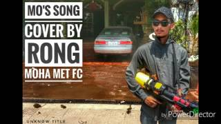 Mo August new song cover by Moha Met Rong (M 11)