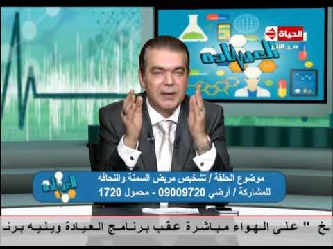 """العيادة - حالة تستنجد بالـ د/ماجد زيتون استشاري السمنة """"بنتى 100كيلو وانا مش عارفة أعمل اية!!!"""