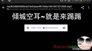 【Boy music】~就是來踢踢(*˘︶˘*)【Twice TT改編版】