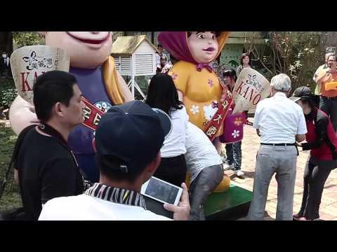 灣潭國小植櫻傳承KANO精神 - 加油扇公仔喜任和平大使 - YouTube