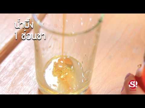 Sanook Good Stuff : สูตรเครื่องดื่มดีท็อกซ์ ทำง่ายๆแก้วเดียวได้ผลแน่