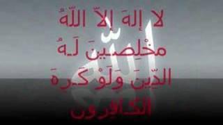   Supplications after Salah  