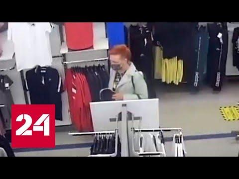 Архангельская фанатка мужской одежды украла вещи на 70 тысяч рублей