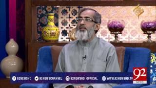 Rehmat e Ramazan (Sehar Transmission) 14-06-2017 - 92NewsHDPlus