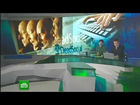 DeadSocial NTV (State Russian TV) station