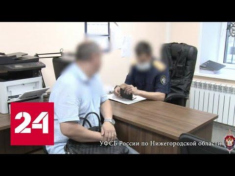 Сотрудники нижегородской службы наказаний вымогали премии у своих коллег