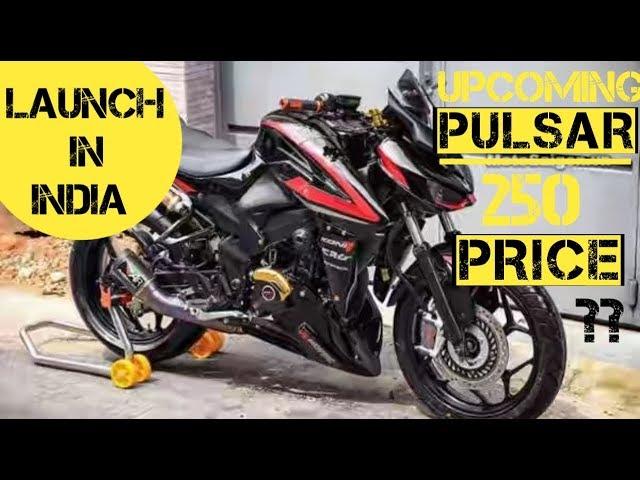 Download thumbnail for Upcoming Bajaj Pulsar 250 | Leaked