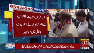 Kulsoom nawaz will remain on ventilator or not?   17 June 2018   92NewsHD