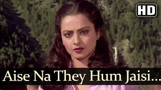 Saajan Ki Saheli - Aise Na The Hum Jaise Hamari - Mohd.Rafi - Vinod Mehra - Rekha - Hindi Song