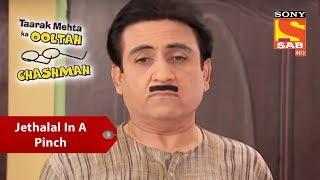Jethalal In A Pinch | Taarak Mehta Ka Oolta Chashma width=