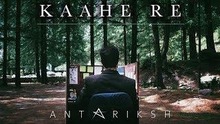 Antariksh - Kaahe Re | Official Music Video | 2018 | Hindi Rock width=