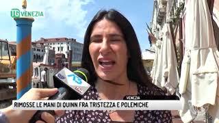 TG VENEZIA (08/05/2018) - RIMOSSE LE MANI DI QUINN FRA TRISTEZZA E POLEMICHE