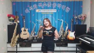 가수 최리아 / 회룡포(강민주)