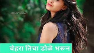 Khanderaya jhali majhi maina marathi status video