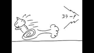 逃げろー!ぴゅーん!(効果音)Run Away ( Sound Effect )