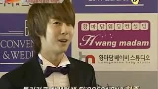 SS501 Kim Hyung Jun - Park Sang Min Wedding [ETN]